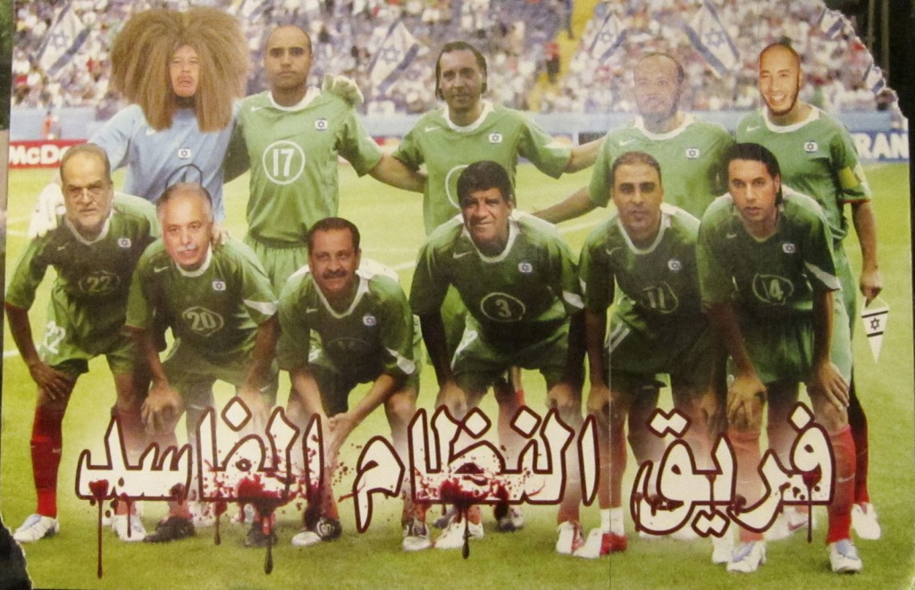 A fantasy football team from Hell: Gaddafi, his sons & henchmen.