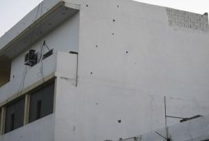 Abu Salim building