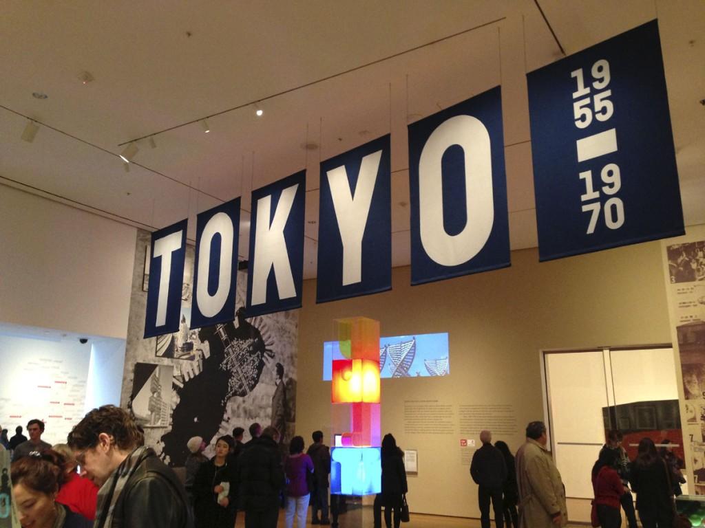 Tokyo Avant Garde,